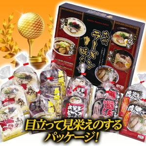 九州ラーメン味めぐり12食KK-303
