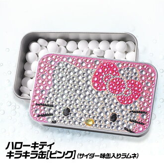 Canned Hello Kitty glitter with a perception (pink) lemon pop shiningly [interesting cake character present prize for participation souvenir small present] [golf competition premium golf competition premium prize competition prize]