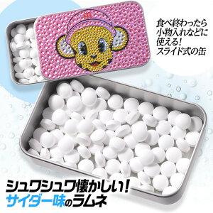 阪神タイガースキラキラカン(ラッキー)ラムネ入りのキラキラ缶3