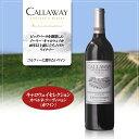 ゴルフ 酒 ギフト プレゼント 贈答 Callaway キャロウェイ 赤ワイン カベルネソーヴィニヨン[ゴルフコンペ景品 ゴル…