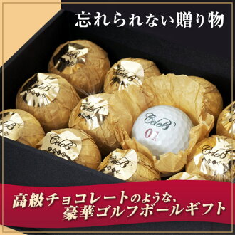 Boxed Deluxe Golf Gift Set Including Luxury Golf Balls etc.