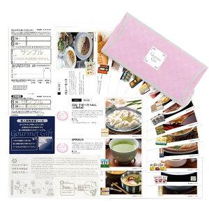 選べるグルメギフト券(カタログチョイスギフト)SGコースサニーフーズ