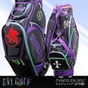 Eva golf cb0 1