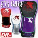 Eva golf dr 1