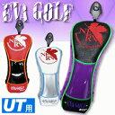 Eva-golf-ut_1