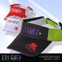 Eva-golf-visor_1