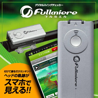 For the Fullmiere Furumi L 3D swing sensor android [golf competition premium prize] [golf article gift present] [competition prize product secretary] [golf goods birthday] [present gift-giving]