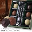 チョコドリ チョコレート マドラー マキィズ