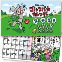 2020 野村タケオ ゴルフバカ カレンダー[ゴルフ カレンダー 卓上 おもしろ][ゴルフコンペ景品 ゴルフコンペ 景品 賞…
