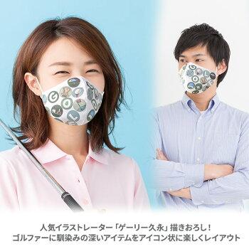 デザインマスクゴルフアイコン(洗える2層立体構造)グースマスク3