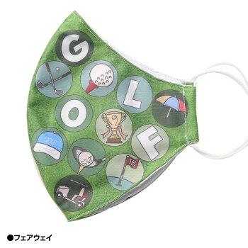 デザインマスクゴルフアイコン(洗える2層立体構造)グースマスク9