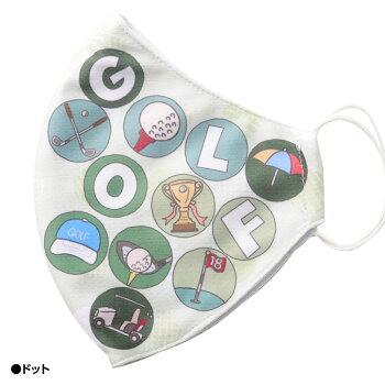 デザインマスクゴルフアイコン(洗える2層立体構造)グースマスク10