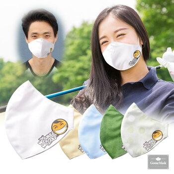 デザインマスクNOSMILE,NOGOLF(洗える2層立体構造)グースマスク