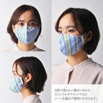 デザインマスク石垣島の作家MayukoIkemaデザインミンサー柄(洗える2層立体構造)グースマスク4