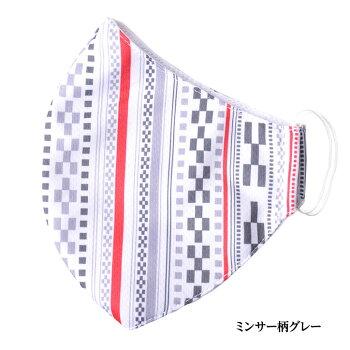デザインマスク石垣島の作家MayukoIkemaデザインミンサー柄(洗える2層立体構造)グースマスク10
