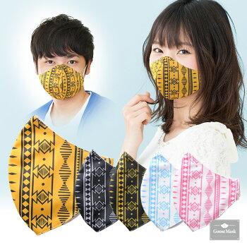 デザインマスクポリリズム(洗える2層立体構造)グースマスク