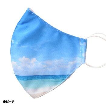 デザインマスク海・空の写真(洗える2層立体構造)グースマスク7