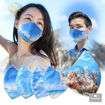 デザインマスク海・空の写真(洗える2層立体構造)グースマスク