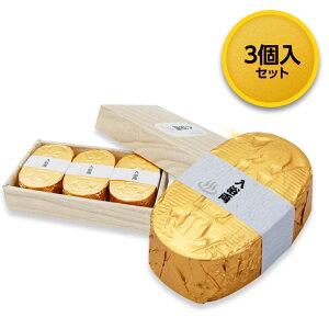 金の小判型入浴剤小判型バスボム入浴両3個入セット