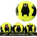 H-ball-058_1