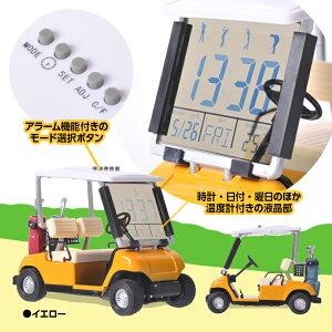 ゴルフカートクロック置時計3