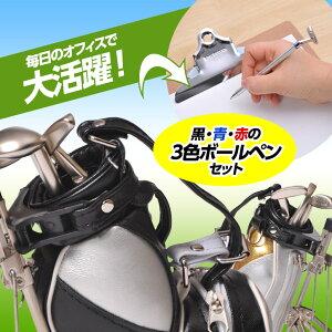 ゴルフキャリーバッグペン&ペンホルダー2