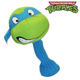 忍者タートルズ レオナルド ドライバー ヘッドカバー Teenage Mutant Ninja Turtles[ゴルフ キャラクター ヘッドカバー おもしろ][ゴルフ用品 グッズ ギフト プレゼント]