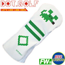 DOT.GOLF/ドットゴルフ マウス FW/フェアウェイウッド ヘッドカバー[ゴルフ キャラクター ヘッドカバー おもしろ][ゴルフ用品 グッズ ギフト プレゼント]