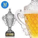 クリスタル トロフィー ビールジョッキ Mサイズ(優勝カップ) プレート名入れ無料[ゴルフコンペ景品 ゴルフコン…