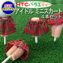 H_12tee_022_1