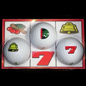 スロット ゴルフボール (3球入り)[golf balls][ゴルフコンペ景品 ゴルフコンペ 景品 賞品 コンペ賞品][ゴルフ用品 グッズ ギフト プレゼント]