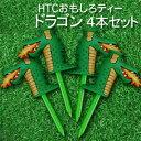 H tee dragon 1
