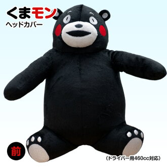 KUMAMON Golf Club Driver Headcover