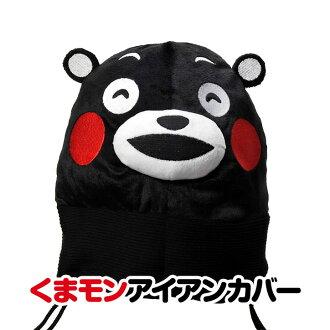 【萌熊 / 酷MA萌】 高尔夫球杆套 / 杆头套 (铁杆套,hl-kumamon-ir)