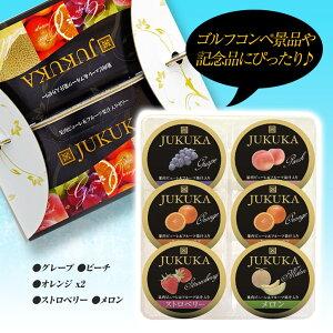 熟果ゼリー6個入り手提げBOX金沢兼六製菓2