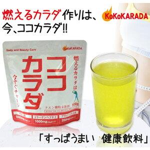 ココカラダ500g(クエン酸粉末飲料)スポーツサプリメント【コーワリミテッド】