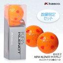 Kira-klenot-ho3_1