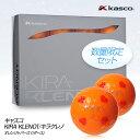 Kira-klenot-ho_1