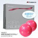 Kira-klenot-hp_1