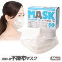 Kiso mask 50 r