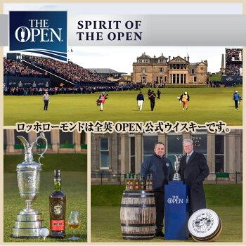 全英オープンゴルフ公式ウイスキーロッホローモンド12年700mlハイランドモルトシングルモルトウイスキーLOCHLOMOND5