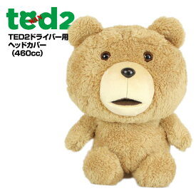 ted2 テッド ヘッドカバー(ドライバー用)[ゴルフ キャラクター ヘッドカバー おもしろ ぬいぐるみ][ゴルフ用品 グッズ ギフト プレゼント]