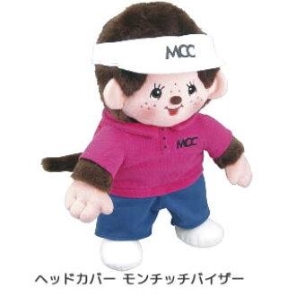 【可爱猴子 蒙奇奇 MONCHHICHI】 高尔夫球杆套/杆头套(一号木杆套)