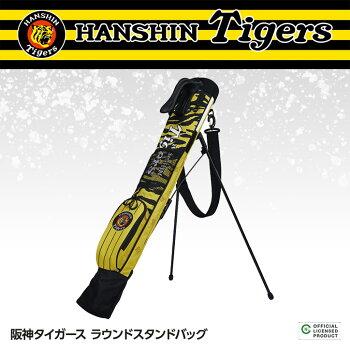 阪神タイガースラウンドスタンドバッグレザックス2