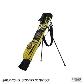 阪神タイガースラウンドスタンドバッグレザックス