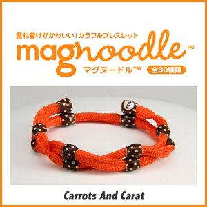 magnoodleマグヌードルブレスレットCarrotsAndCaratMAG-0032