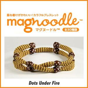 magnoodleマグヌードルブレスレットDotsUnderFireMAG-0082