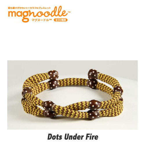 magnoodle マグヌードル ブレスレット Dots Under Fire MAG-008[ゴルフコンペ景品 ゴルフコンペ 景品 賞品 コンペ賞品][ゴルフ用品 グッズ ギフト プレゼント]