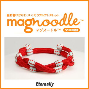 magnoodleマグヌードルブレスレットEternallyMAG-0092