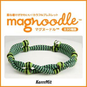 magnoodleマグヌードルブレスレットKerrrMitMAG-0132